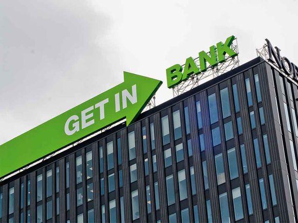 Umowa Getin Noble Bank S.A. nieważna!